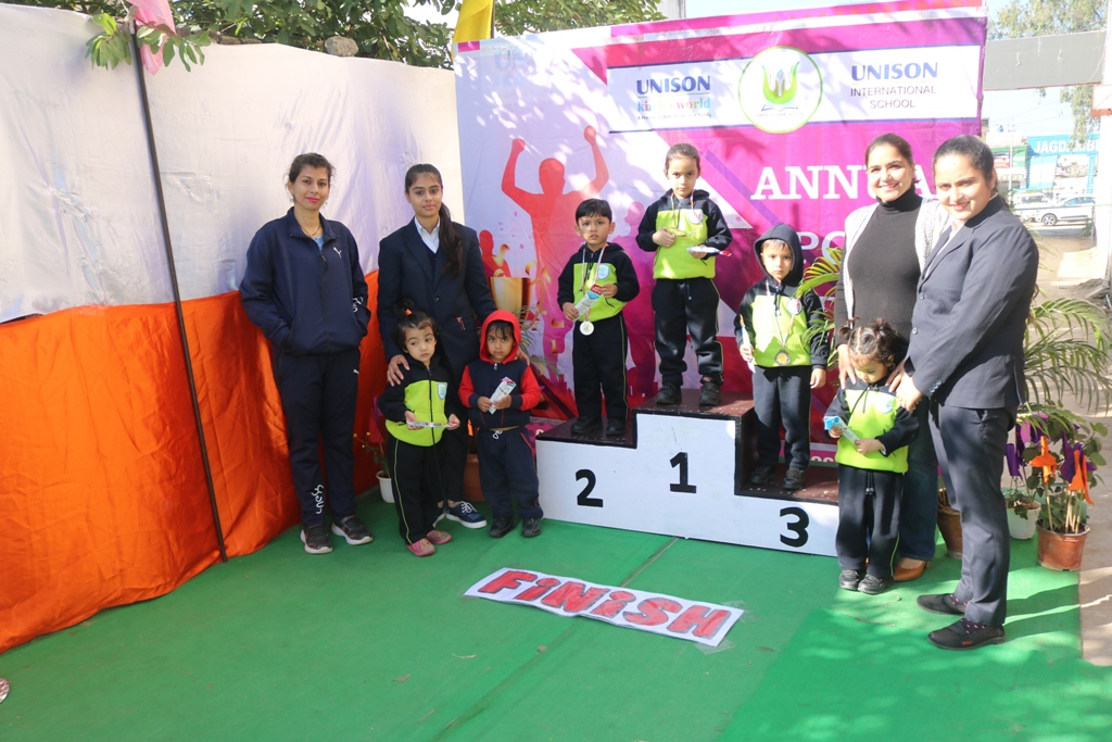 Sports Competition Pre-Nursery