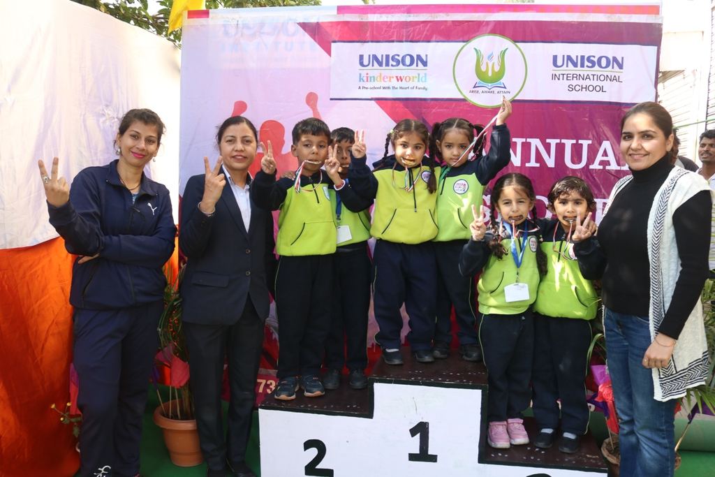 Sports Competition LKG