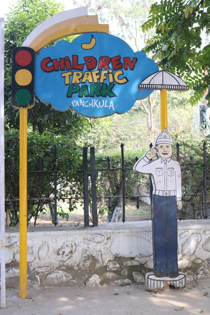List of Schools in Pinjore